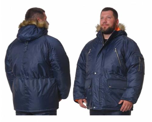 Куртка зимняя АЛЯСКА (тк.Оксфорд) т.синий
