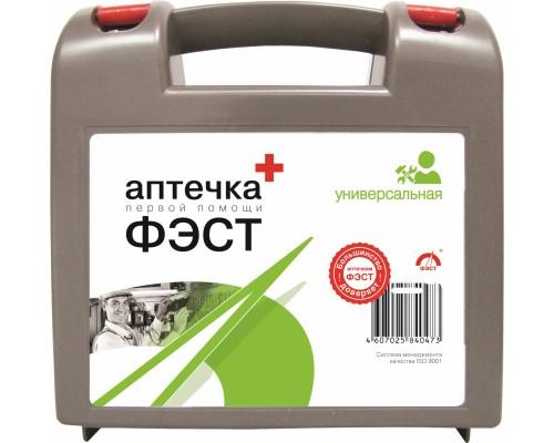Аптечка ФЭСТ универсальная футляр из полистирола 210х210х70 (арт.1259)
