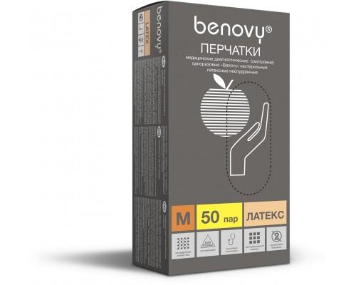 Перчатки BENOVY™ латексные неопудренные 5,4гр. (50 пар)