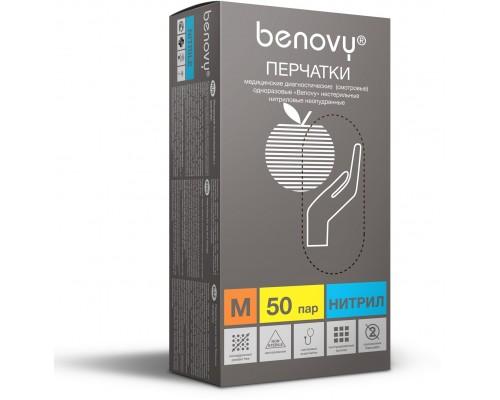 Перчатки BENOVY™ нитриловые 3,5гр. (50 пар), голубой