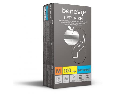 Перчатки BENOVY™ нитриловые 3гр. (100 пар)
