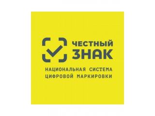 Компания СПЕЦОВКА45 гарантирует подлинность и заявленное качество приобретаемой продукции